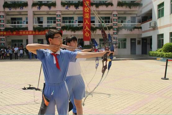 深圳市中启教育科技有限公司